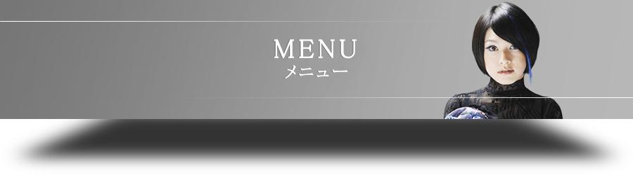 サロン紹介
